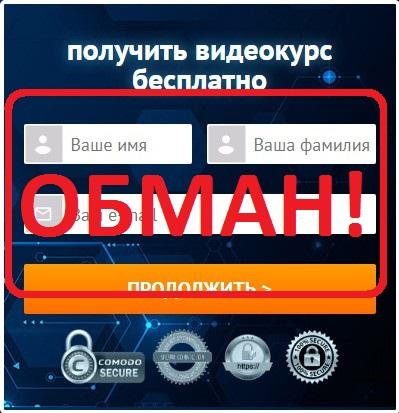 TON10 и Telegram10 - отзывы о мошенниках