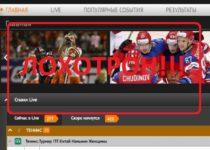 Букмекер 24sport-X-Bet — отзывы о лохотроне