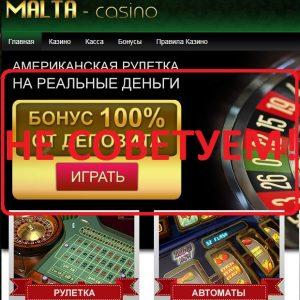 заработок в интернете на играх в казино отзывы