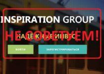 INSPIRATION GROUP — отзывы о проекте