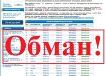 Просмотр рекламы за 16 рублей. Отзывы о проекте AtDengi.fun