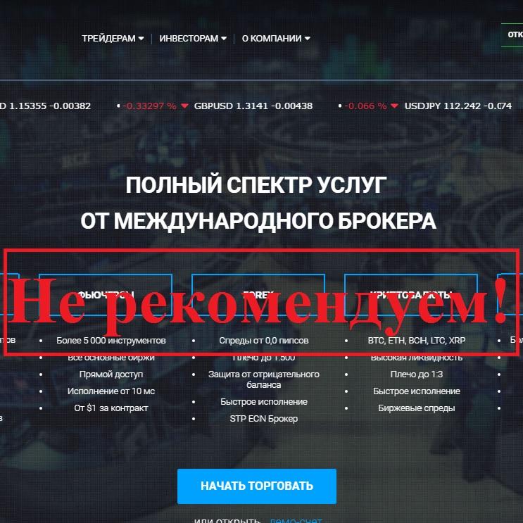 Finam.ru — отзывы о брокере