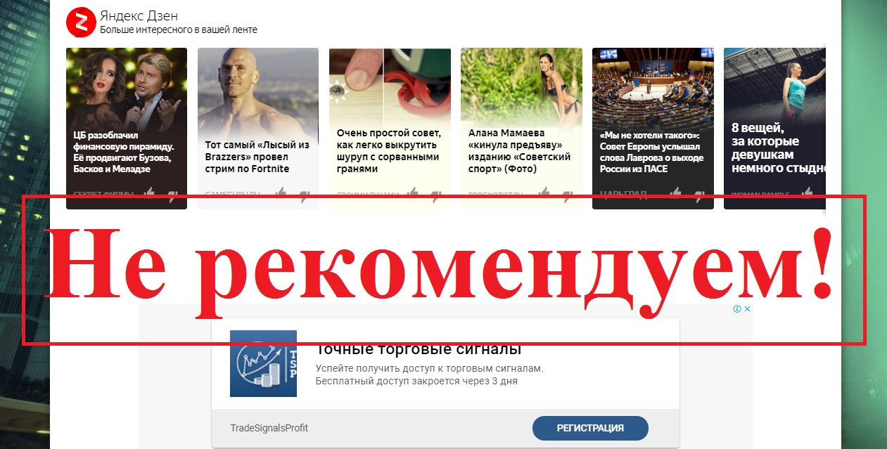 Finam.ru - отзывы о брокере