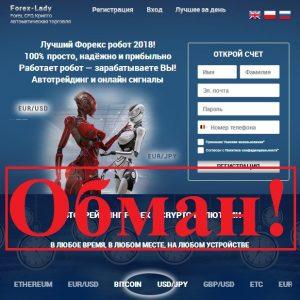 Отзывы пользователей форекс форекс для дураков скачать бесплатно