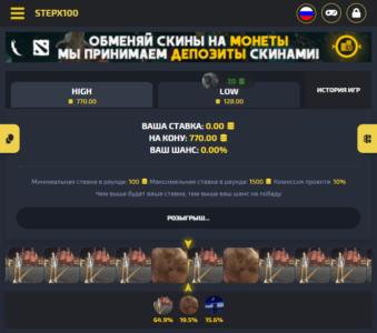 Сервис мгновенных игр STEPX100