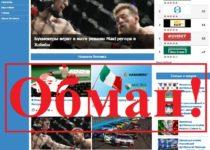 Sportxbet.ru – отзывы о мошенническом проекте