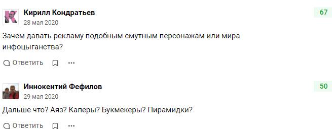 Дмитрий Портнягин CLUB 500 отзывы