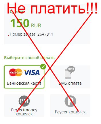 Призовой Email - Международная Акция почтовых сервисов отзывы