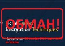Crypto-Bank.su — отзывы о проекте