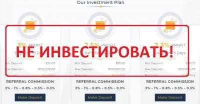 Sonatabit.com - отзывы о проекте