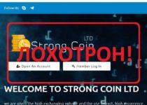 Strongcoin.biz — отзывы о мошенниках