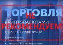 Fintrends.ru — отзывы о проекте