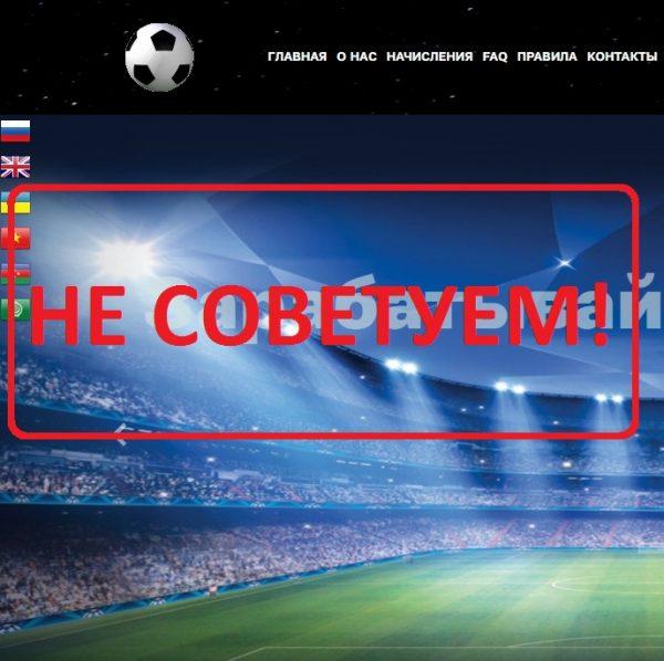Best-Sports.org — отзывы о проекте