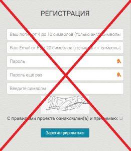 SOCKLIK.TOP - отзывы о сомнительном проекте