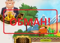 GOLDEN-OLIGARCH.BIZ — отзывы об экономической игре