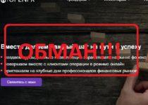 OpenFx.by — отзывы о сомнительной компании