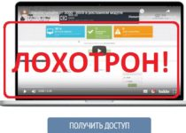 Рекламный модуль от Сергея Глушкова — отзывы о лохотроне