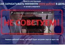 Метод без названия Александра Смирнова — отзывы о курсе