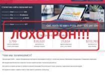 Организация LifeOk — отзывы о проекте