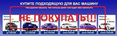 TOP CARS - отзывы. Игра родом с Израиля
