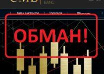 Capital Markets Banc — отзывы о проекте