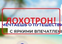 Razbogatei.com — отзывы о клубе успешных людей «Разбогатей»