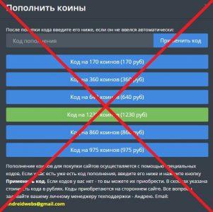 От 25 000 тысяч в день - отзывы о Александре Громове и проекте The Dropped Websites