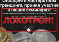 ByCrypto.co — отзывы о брокере