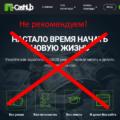 CashProject.ru - отзывы о мошенниках
