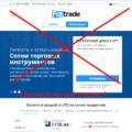 Fortrade.com — отзывы о брокере