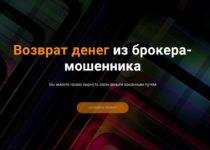 Infoscam.ru — отзывы о проекте
