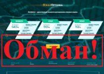 BinarOptiona – отзывы о мошеннической инвестиционной компании