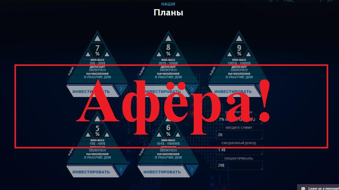 Cryptodon – отзывы о мошенническом проекте