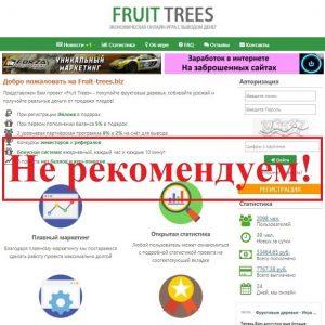 игры с фруктами с выводом денег