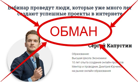Get.the-accel.ru - отзывы о проекте