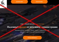 Космические гонки – отзывы