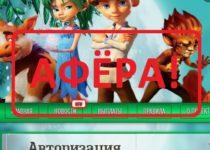 Никита Кожемяка — отзывы и обзор игры