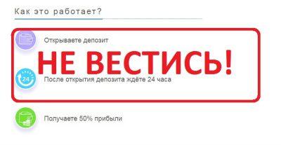 Qnixone - отзывы и обзор qnixone.ru