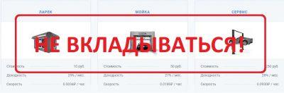 Money Betal - отзывы о игре money-betal.ru