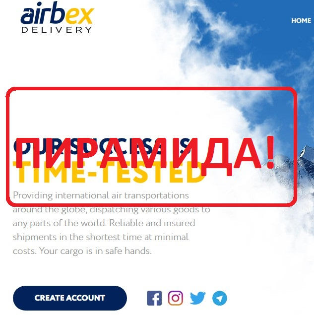 Airbex Delivery — хайп airbexdelivery.com, отзывы