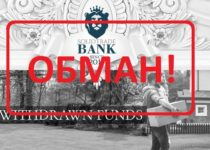 Solid Trade Bank — отзывы о липовом банке solidtradebank.com