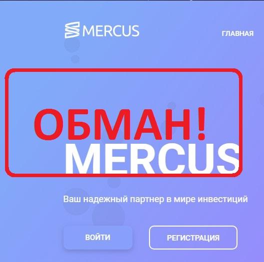 Mercus — отзывы о трейдерах из mercus.org