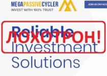 Megapassivecycler.com — отзывы о пирамиде Mega Passive Cycler Ltd