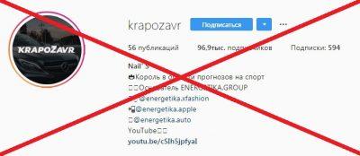 Krapozavr - ставки на спорт от energetika-bets.com, отзывы