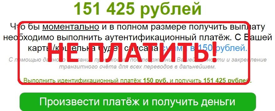 Mail Giveaway - отзывы об акции Happy E-mail