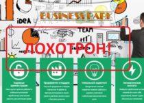 Business Park — купить предприятие легко! Отзывы mybusinesspark.ru