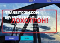 Tran Bitcoin — отзывы и обзор хайпа tranbitcoin.com