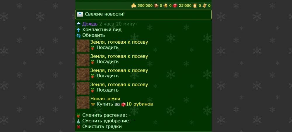 Колхоз Ленина - онлайн игра leninfarm.ru