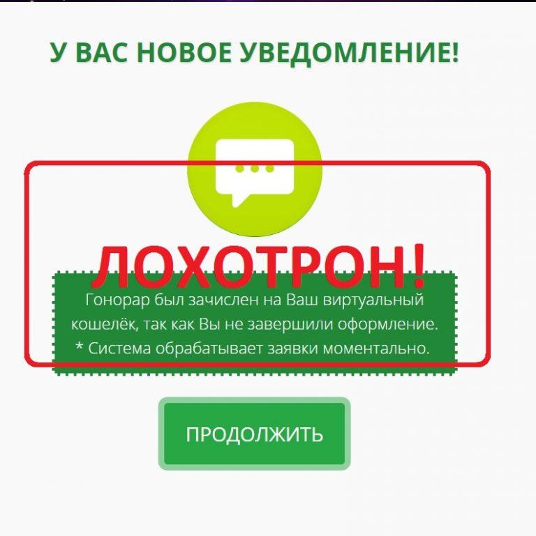 Платежная система запрашивает комиссию за перевод
