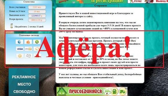 Работа на дому для студентов украина